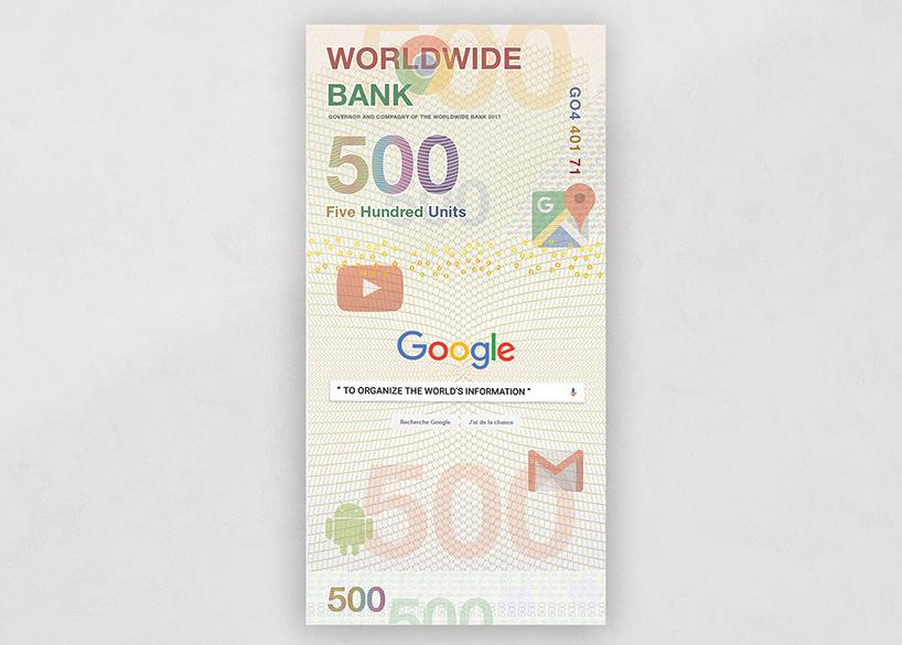 Банкнота компании Google