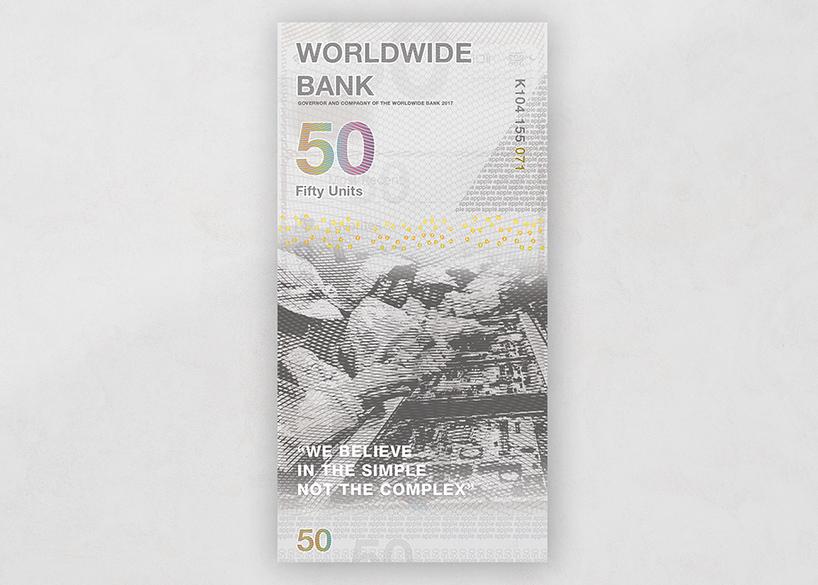 Банкнота Apple