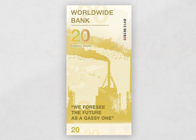 Банкнота Shell