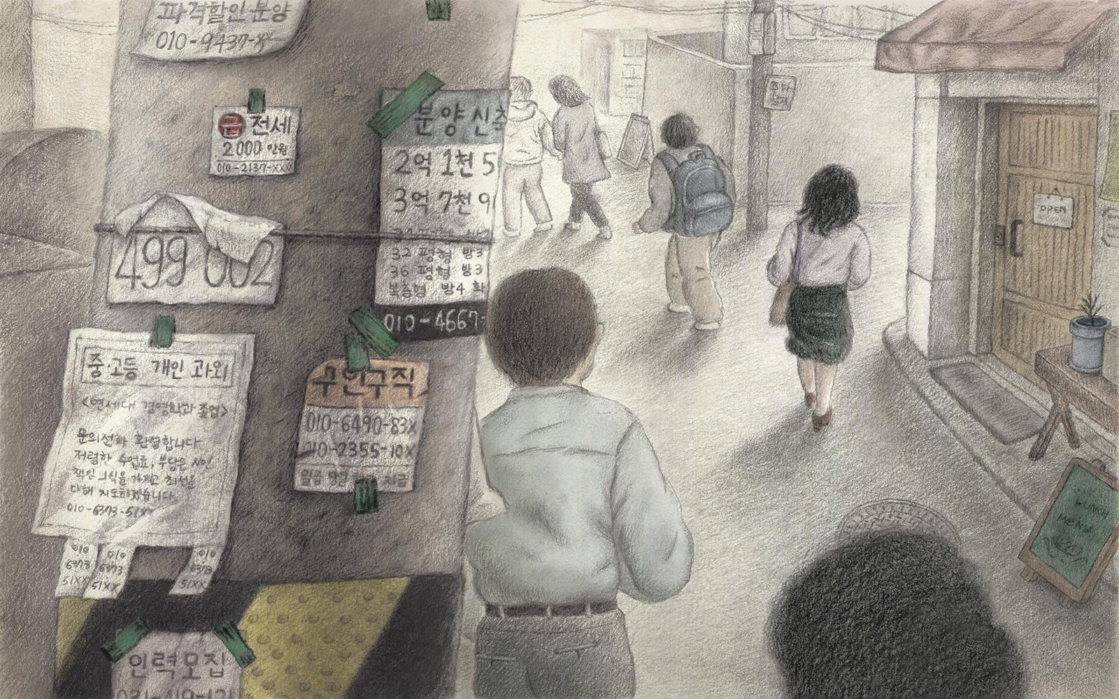 Победитель в номинации «Книги» в категории «Новый талант» -InhyeMoon