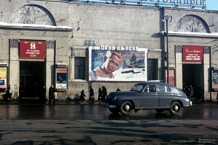 Кино в Москве