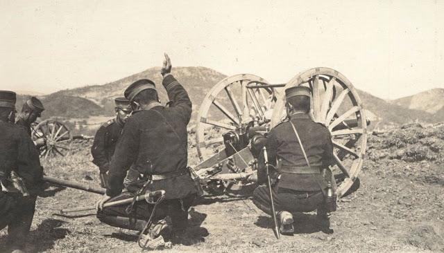Корея, 1904 год
