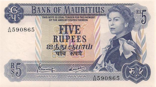 5 маврикийских рупий, возраст 29 лет