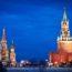 20 познавательных фактов о Москве