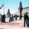 Несение икон, Москва, конец 19 века