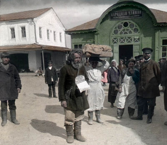 Сборщик благотворительных пожертвований, конец 19 века