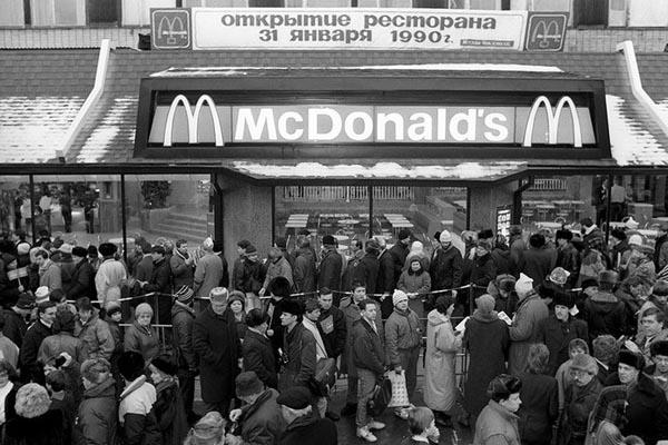 Первый «Макдоналдс» в СССР: история открытия