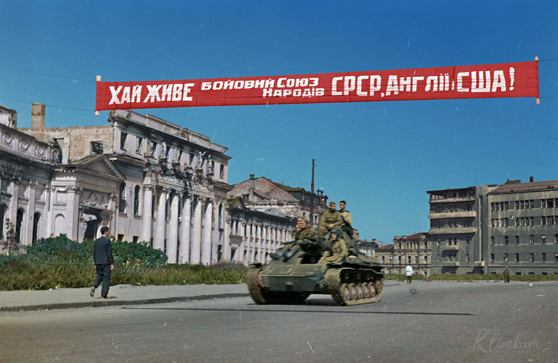 Площадь Тевелева,Харьков, 1943 год