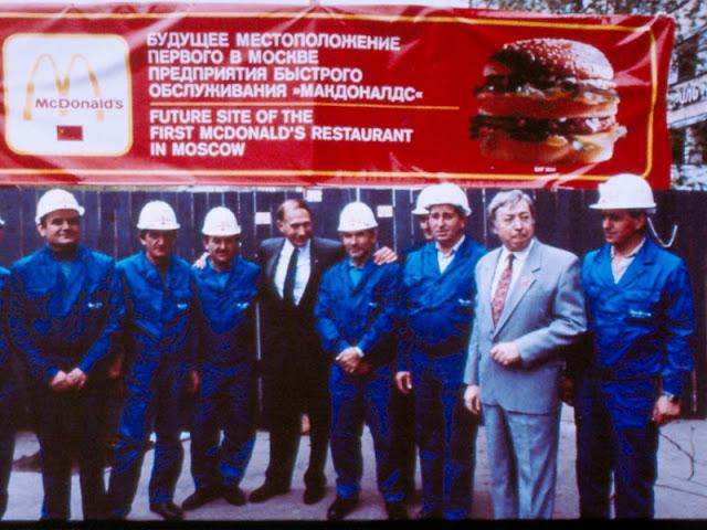 Менеджеры McDonald's лично приезжали в Москву, чтобы посмотреть, как идёт строительство