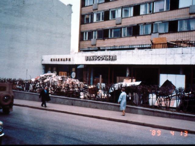 Годом ранее на месте будущего McDonald's было обычное советское кафе