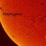 20 фактов о ближайшей к Солнцу планете — Меркурии