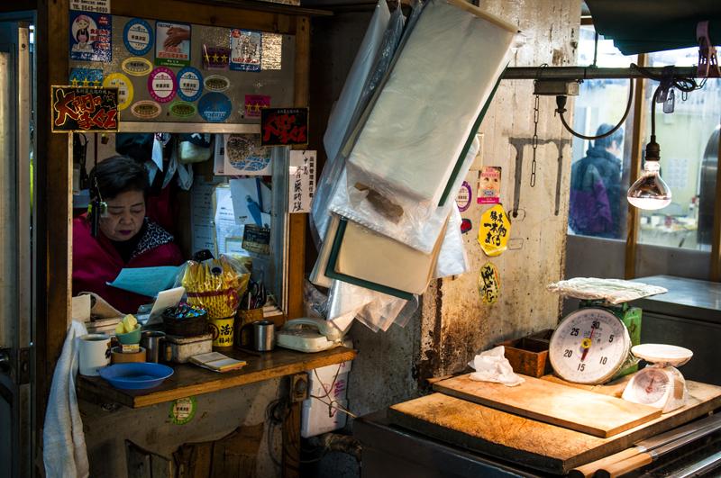 Цукидзи - крупнейший рыбный рынок в мире