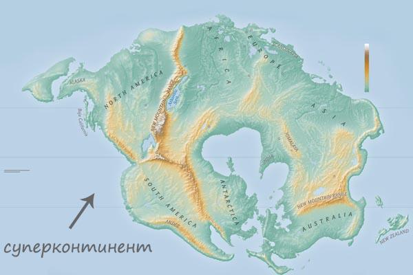 Как будет выглядеть наша планета через 250 миллионов лет?