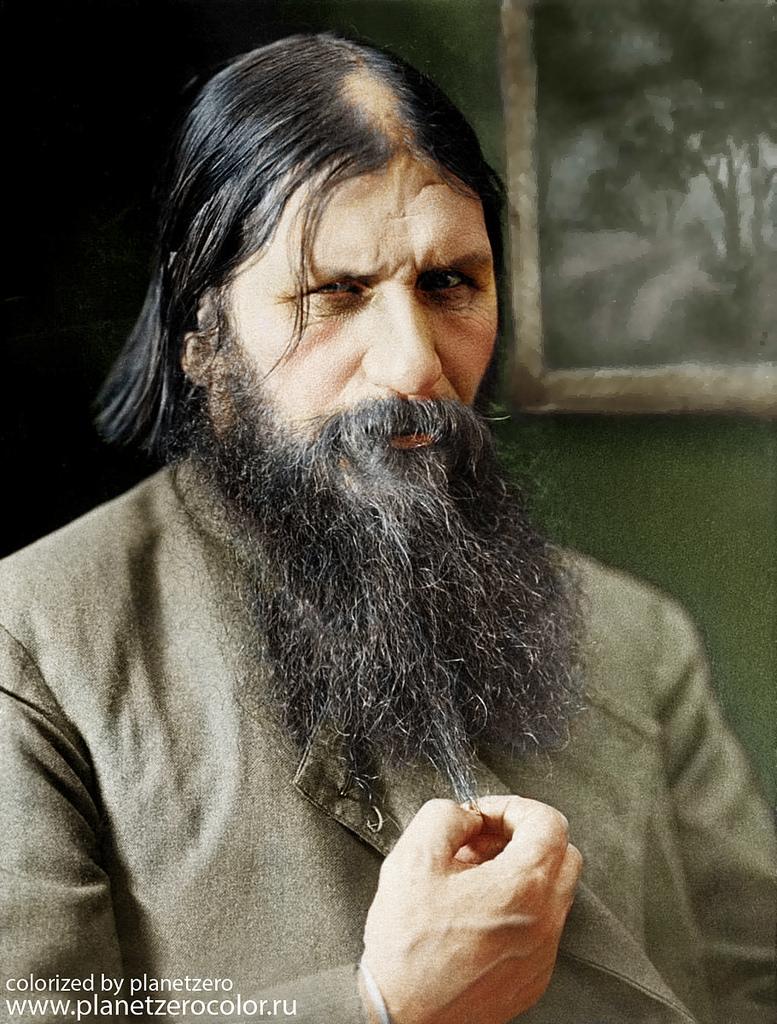 Григорий Распутин -друг семьи российского императора Николая II