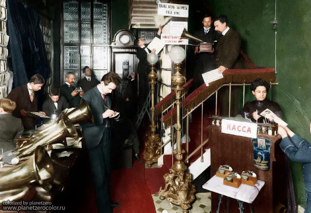 Магазин граммофонов в Санкт-Петербурге, 1910 год
