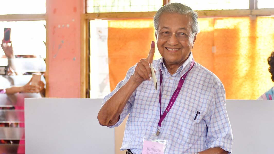 Старейший премьер-министр, Махатхир Мохамад