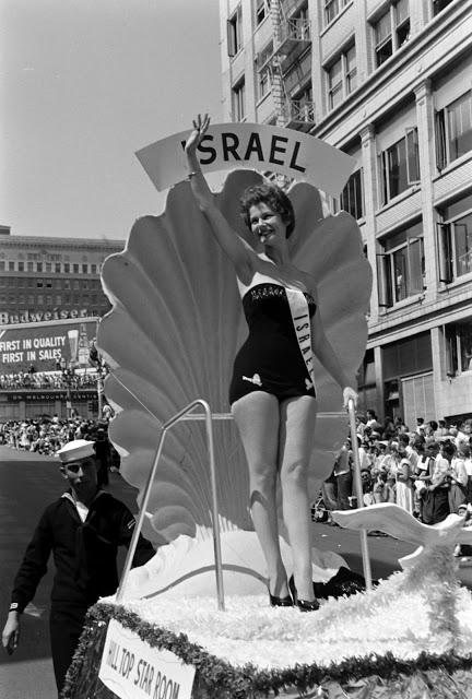 Мисс Израиль, 1954 год