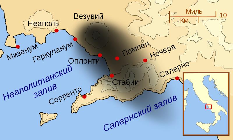 Распределение выбросов пепла Везувия