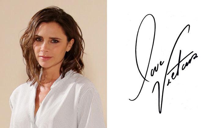 Виктория Бекхэм и её подпись