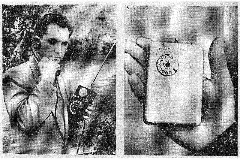 Первый в мире мобильный телефон ЛК-1