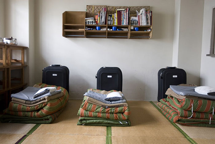 Тюрьма «Onomichi Prison», Япония