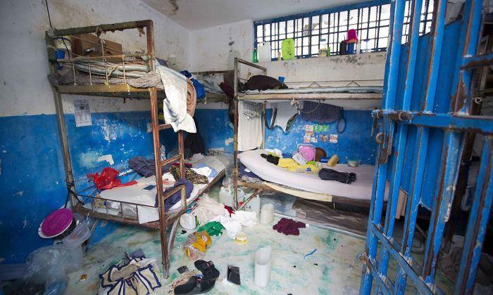 Тюрьма «Haiti's Civil Prison», Гаити
