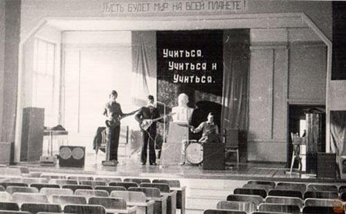 Репетиция школьного ансамбля, СССР
