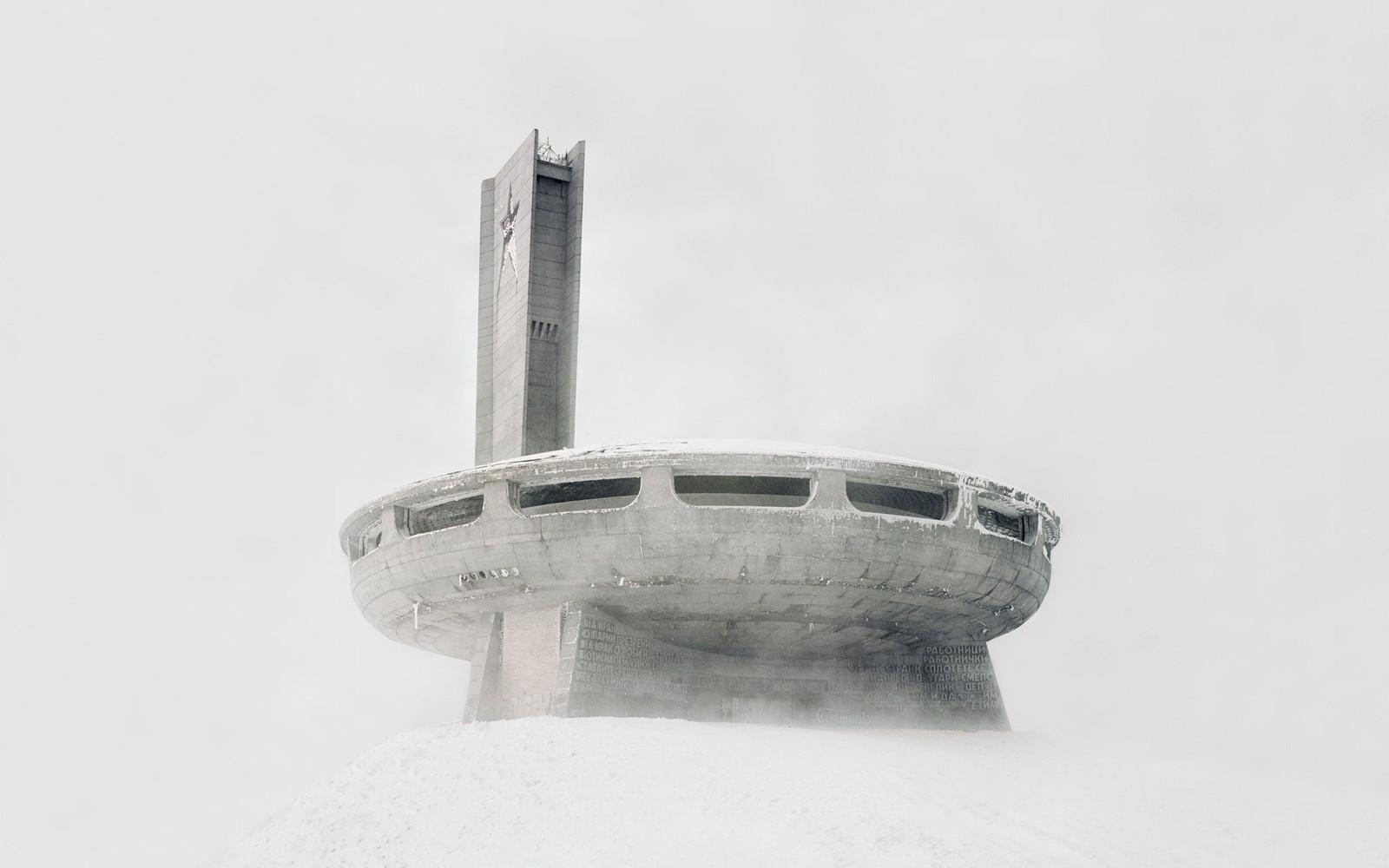 Штаб-квартира Коммунистической партии,Болгария