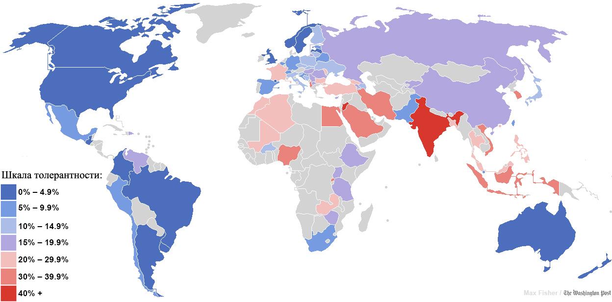 Карта расовой толерантности