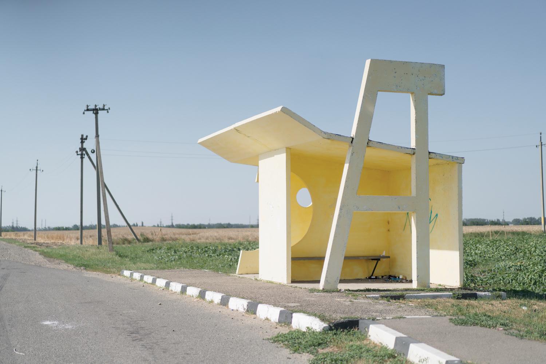 Село Долиновское, Россия