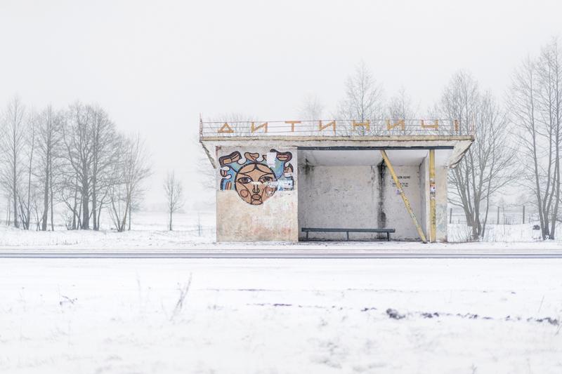 СелоДитиничи, Украина