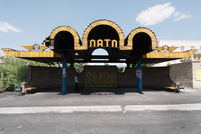 Старый Оскол, Россия