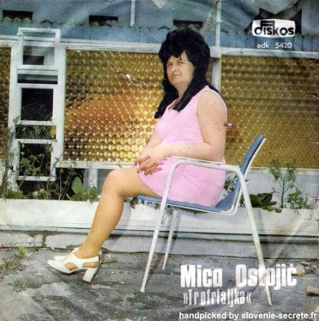 Весёлые и одновременно ужасные музыкальные обложки из Югославии 70-х годов