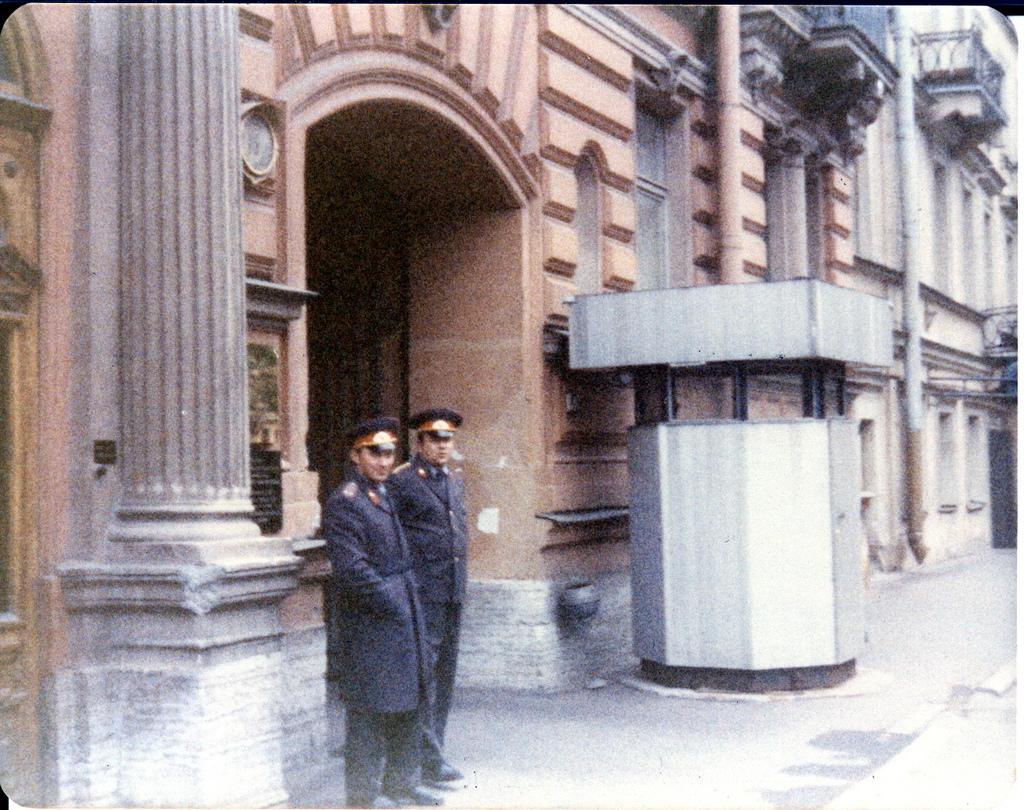 Посольство США в Ленинграде, 1977 год