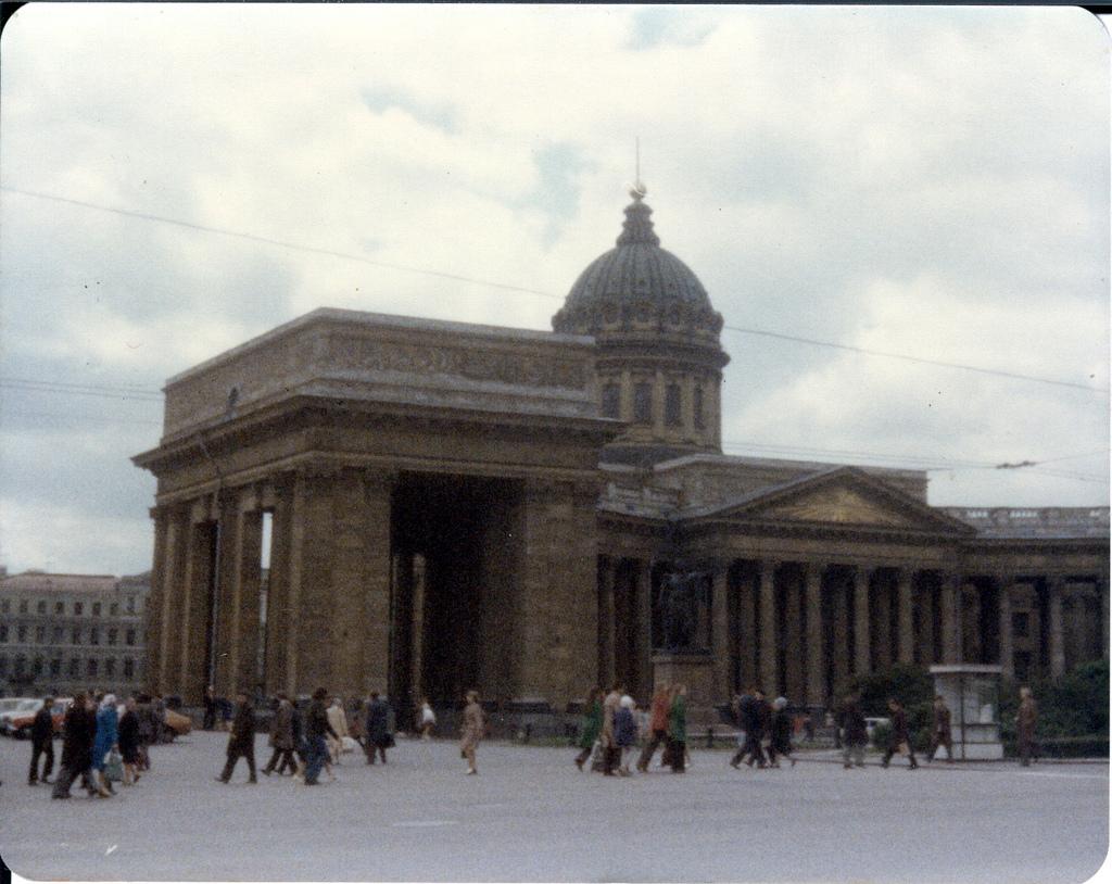 Казанский собор, 1977 год