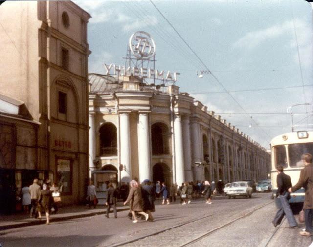 Гостиный двор, 1977 год