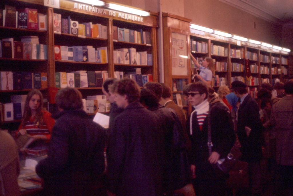 «Дом книги» на Невском, 1977 год
