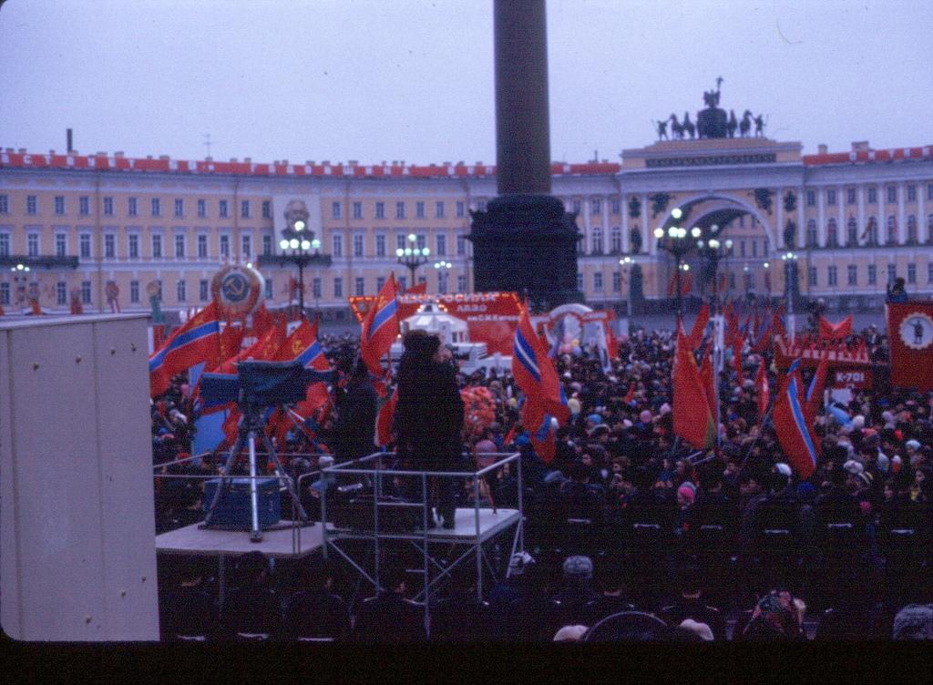 Дворцовая площадь, ноябрь 1976