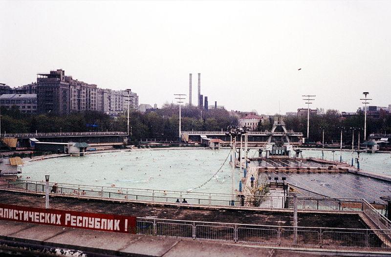 Бассейн «Москва», 1980 год