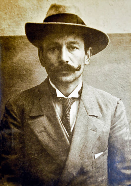 Винченцо Перуджа