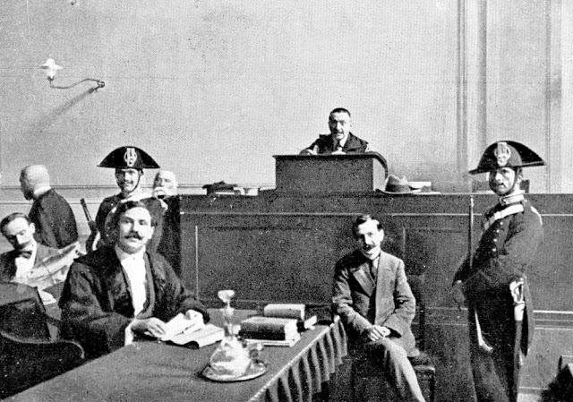 Винченцо в суде