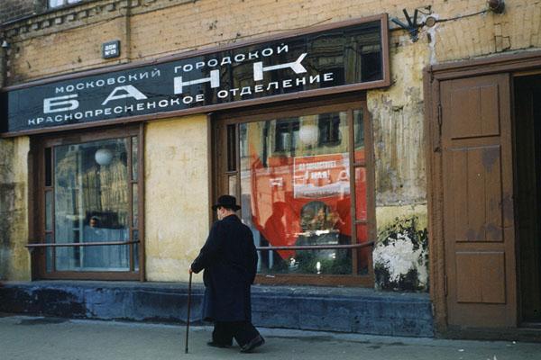 За железным занавесом: портрет Москвы начала 50-х годов