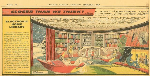 Электронная домашняя библиотека