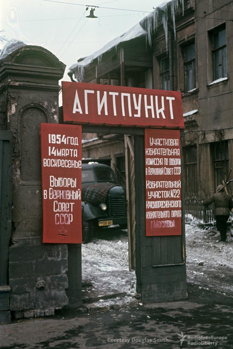Район Красной Пресни