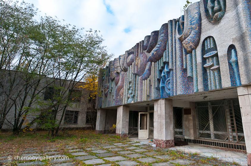 Музыкальная школа в Припяти