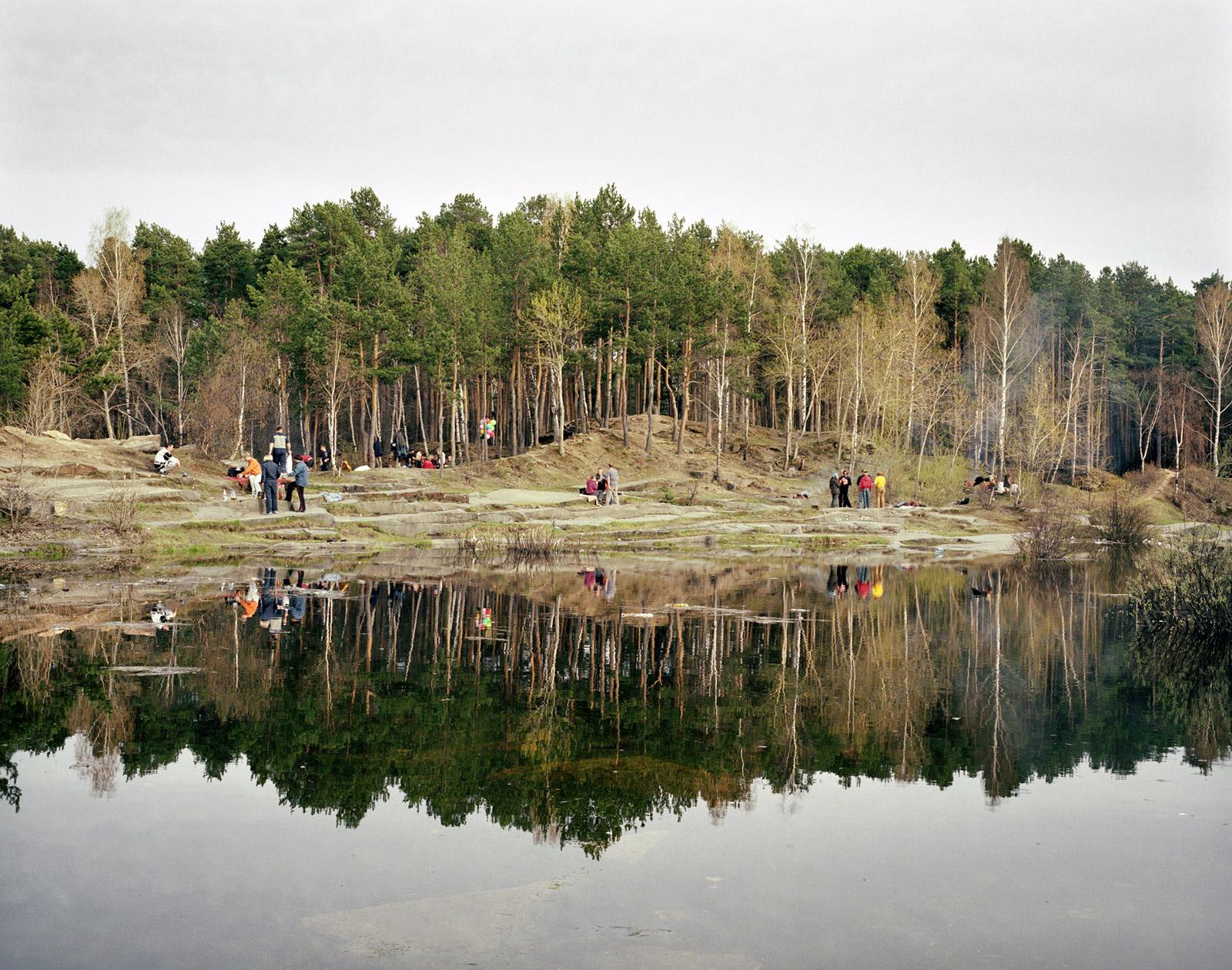Пикник в честь 9 мая, Екатеринбург