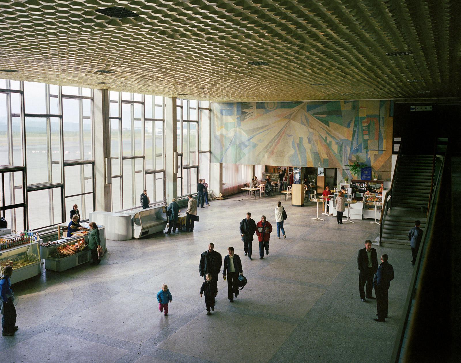 Аэропорт в Магадане