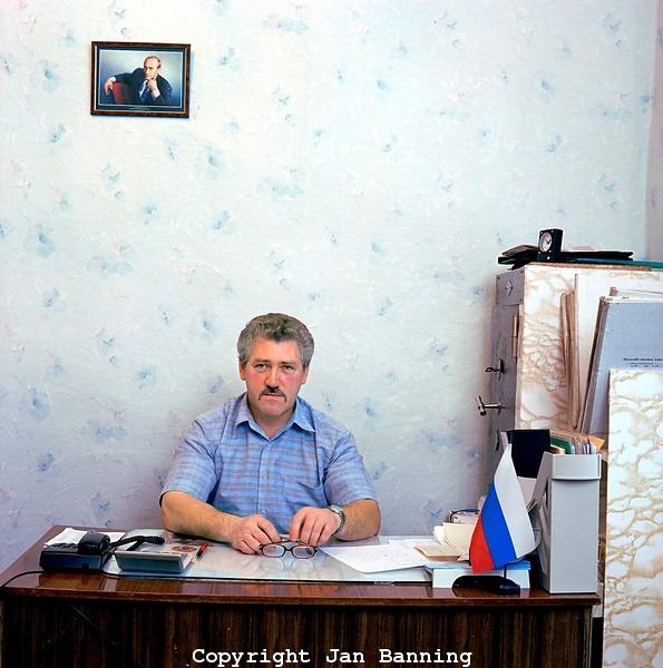 Губернатор села Александровское, Россия