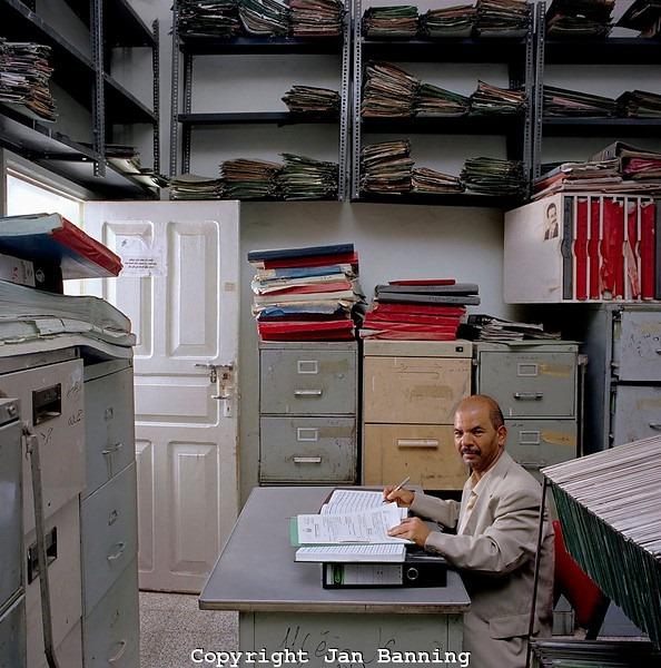 Архив министерства торговли, Йемен