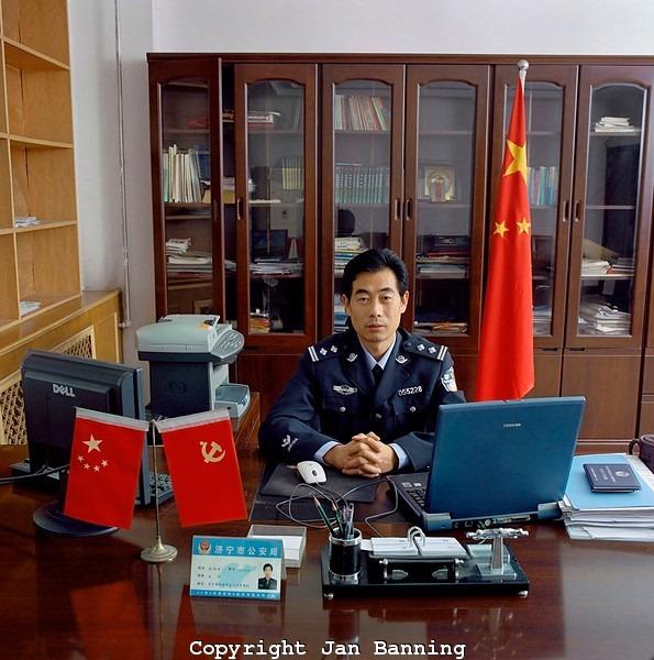 Начальник отдела иммиграционного контроля, Китай